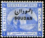 スーダン加刷
