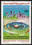 チュニジア・テクノロジーの極