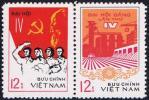 ヴェトナム共産党大会(1976)