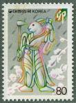 韓国・1987年用年賀