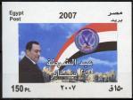 エジプト・警察の日(2007)