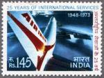 インド・国際航空25年