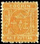 コーチン最初の切手