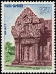 プレアヴィヒア寺院(1963)