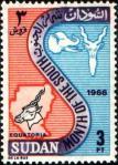 南部の月(スーダン)