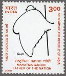 インド共和国50年