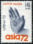 インド・国際展1972