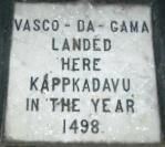 ヴァスコダガマ上陸記念碑の文字