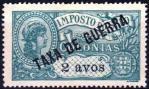 マカオ・戦時税切手