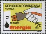 ドミニカ共和国・節電
