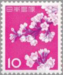 ソメイヨシノ・10円