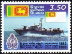 スリランカ海軍50年