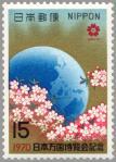 大阪万博・地球と桜