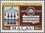 マカオ・大西洋銀行(切手)