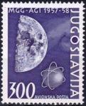 ユーゴ・国際地球観測年