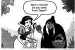 白雪姫・毒りんご漫画