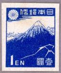 新昭和・北斎1円