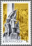 ハバロフスク・内戦勝利記念碑