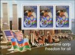 アゼルバイジャン・テロとの戦い