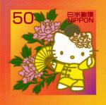 キティ(上海万博50円)