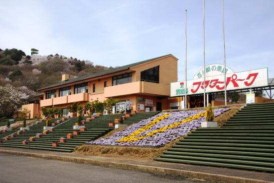 flowerpark03.jpg