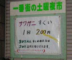 jjghilgtkbf0000000000000_convert_20110902181354.jpg