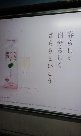 nagayoshi.jpg