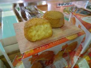 メープルガレットクッキー