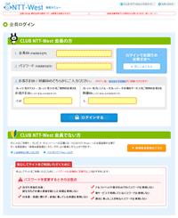 偽物サイト