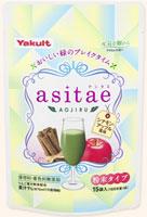asitae(アシタエ)
