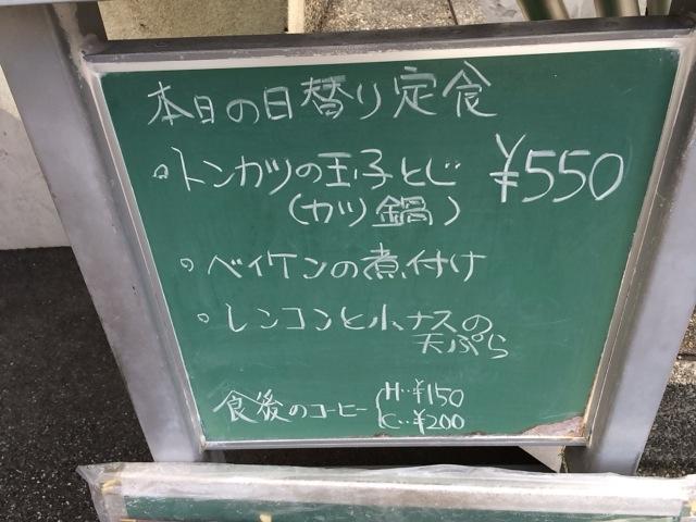 IMG_1360.jpg