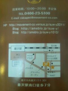 20120130_124846.jpg