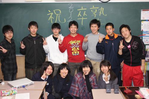 卒塾おめでとう!