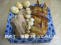2011_0805_152024-IMG_1703.jpg