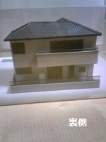 Image4151.jpg