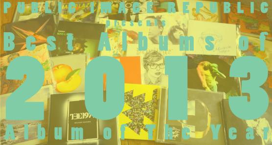 bestalbumsof2013.png