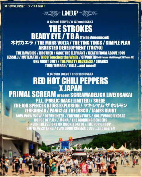 summersonic2011lineup