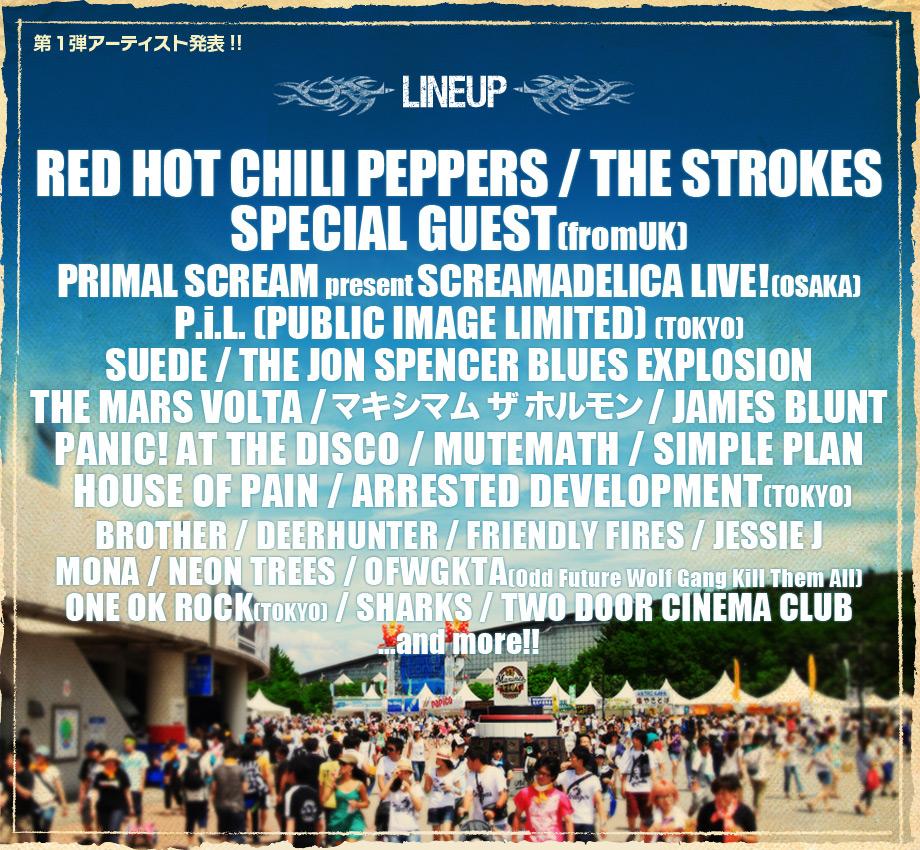 summersonic2011