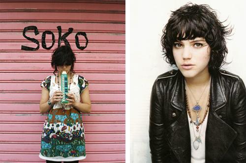 soko_photo