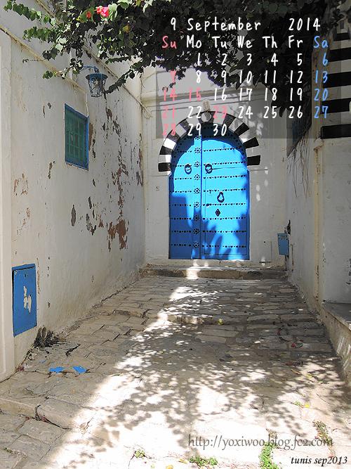 09-2014(tunis sep2013)