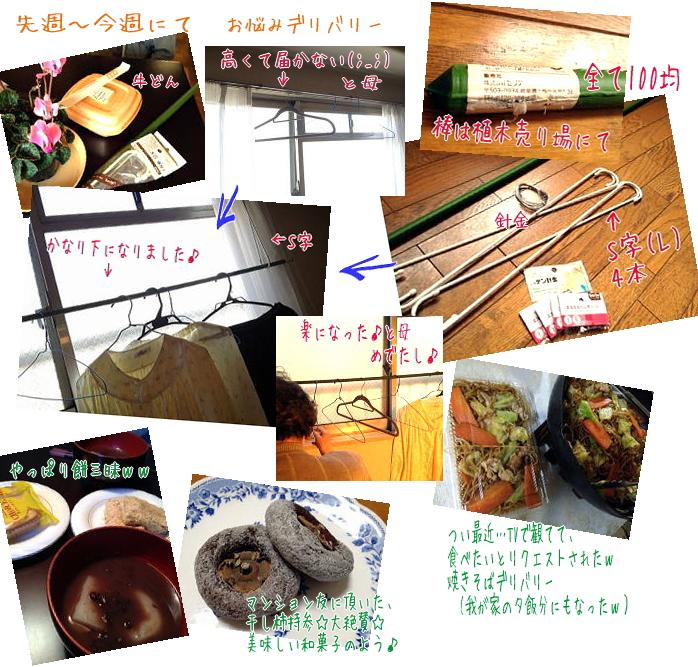 IMG_781411111.jpg