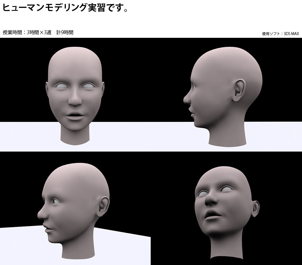 3DCG002.jpg