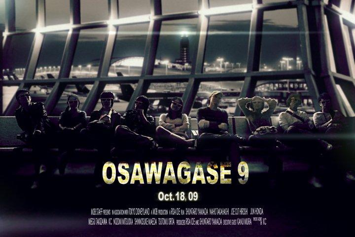 OS9_final.jpg