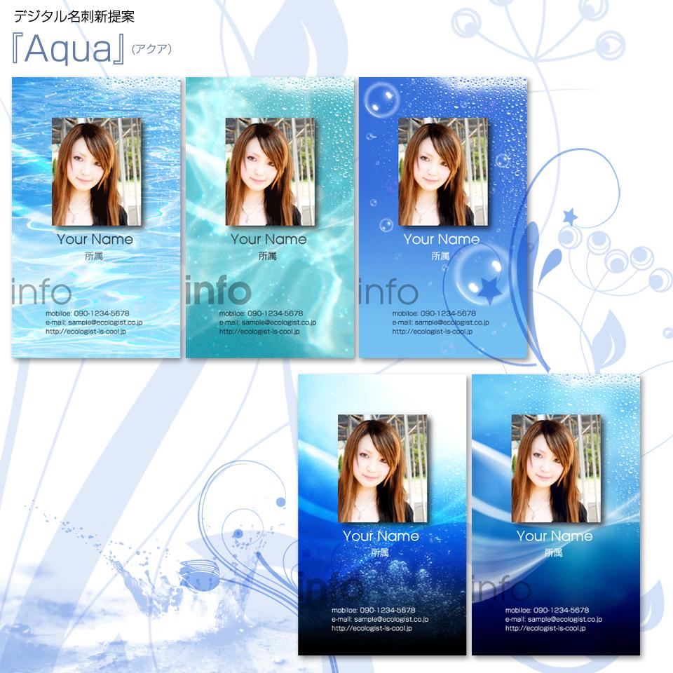 aqua001.jpg