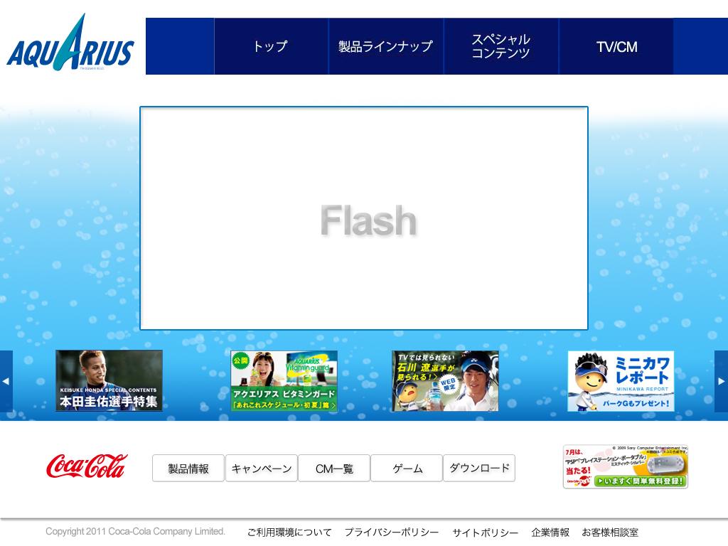 aquarius_3_u1.jpg