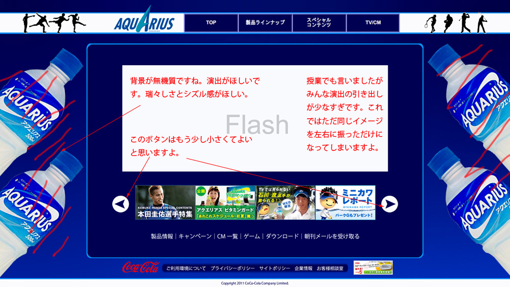 aquaweb_design2.jpg