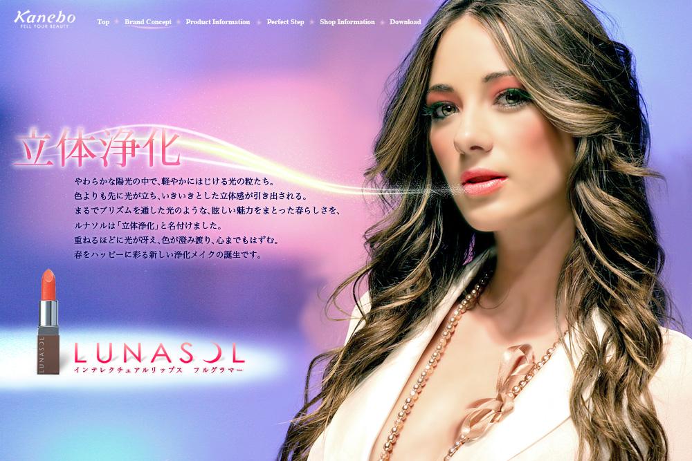 kanebo_up.jpg