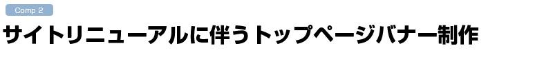 kazu151.jpg