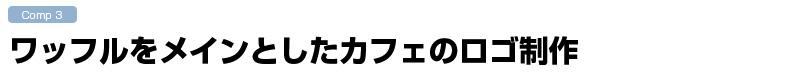kazu153.jpg