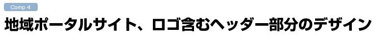 kazu154.jpg